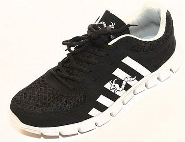 Cheap Trainers → Top 12 UK Sale, Mens