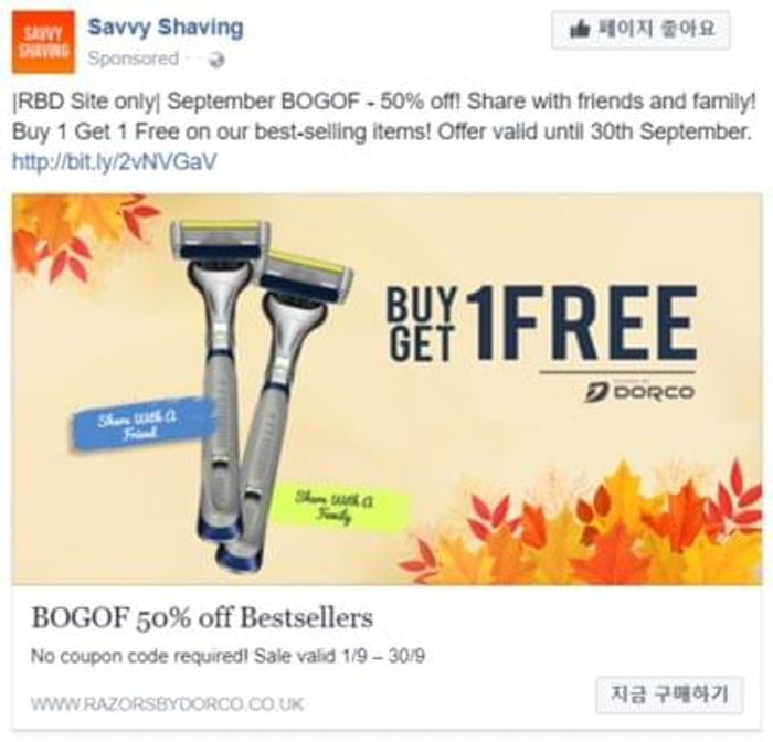 Dorco razor BUY 1 GET 1 FREE