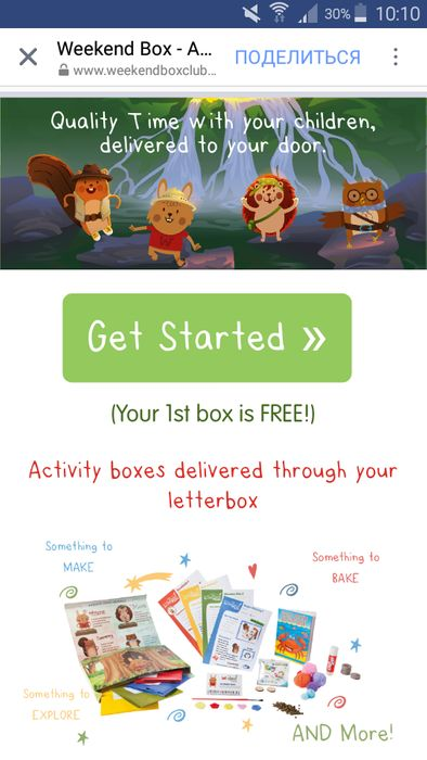Activity box for kids aged 3-8 delivered to your door