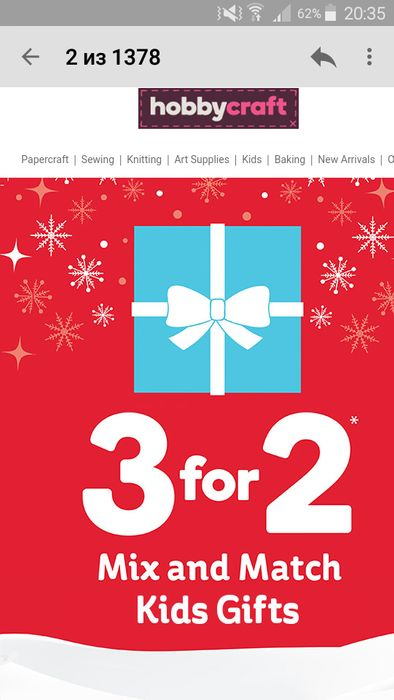 3 for 2 on craft gifts for kids in store or online