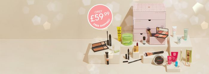 Glossy Box Beauty Case Limited Edition - pre-registration