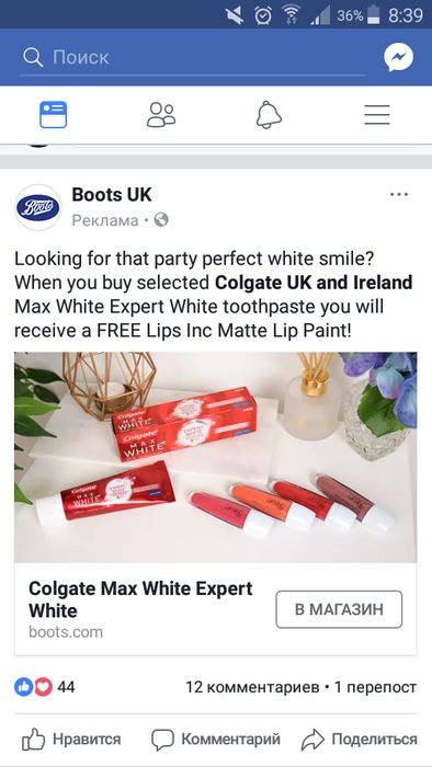 Free Lips inc matte lip paint when you buy selected colgate toothpaste