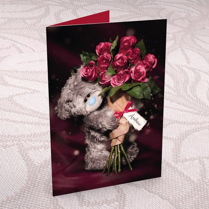 Great Price for A4 Valentines Card, Personalised Inc Delivery with Code