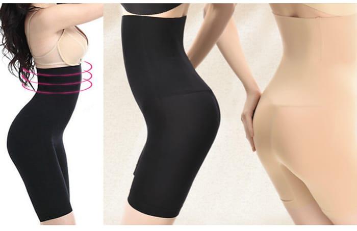 Feel Confident! Tummy Tuck Shapewear for £4.99