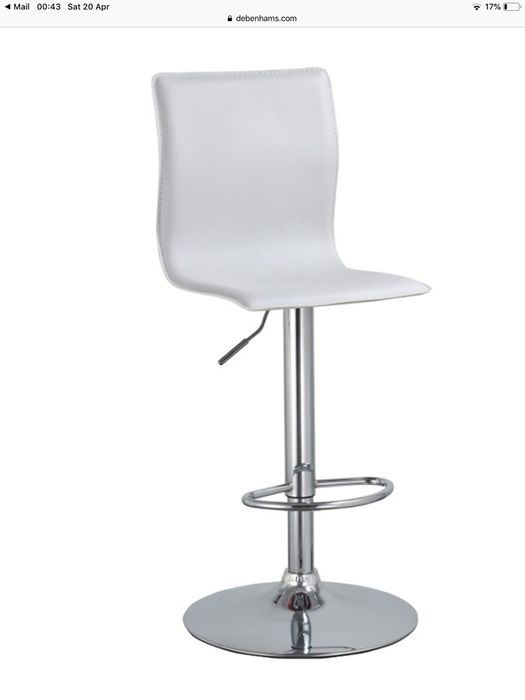 Strange Debenhams White Madison Gas Lift Bar Stool 22 50 Gmtry Best Dining Table And Chair Ideas Images Gmtryco