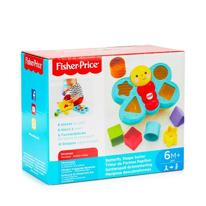 Fisher-Price Butterfly Shape Sorter - SAVE £6.75