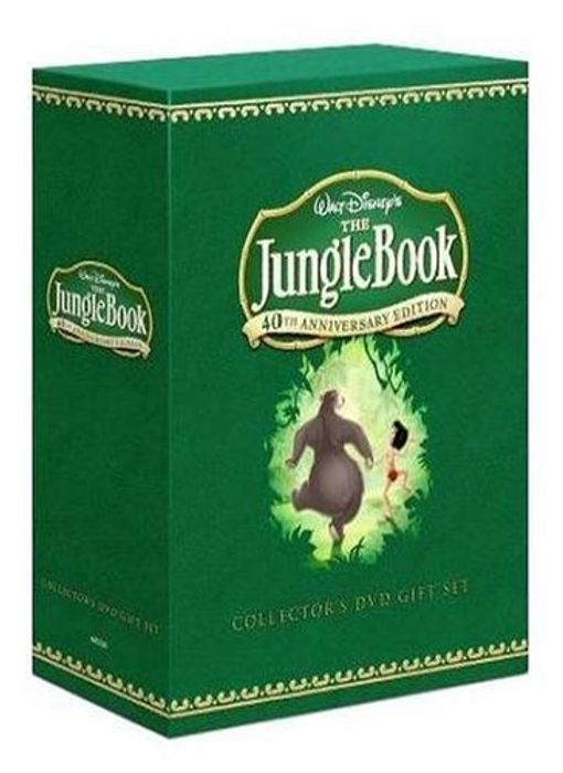 Jungle Book Collector's Gift Set Limited Edition