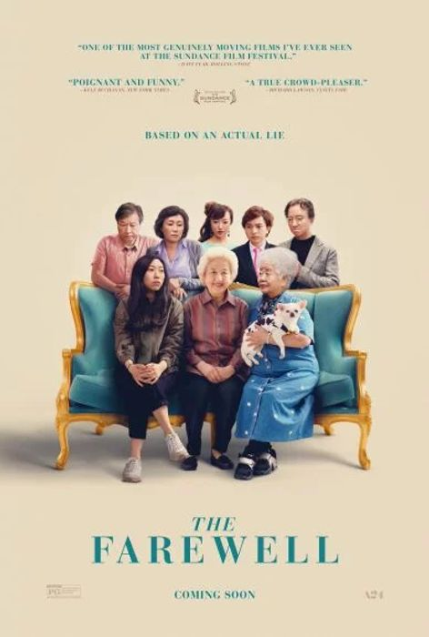 The Farewell - Free Tickets with Code