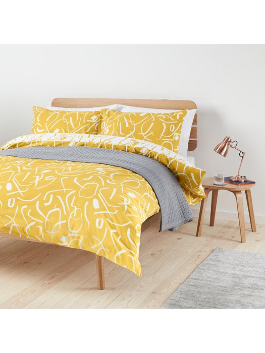 House by John Lewis Dance Party Duvet Cover Set, Mustard - HALF PRICE!