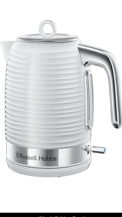 Inspire White Kettle at Very - Only £27.99!
