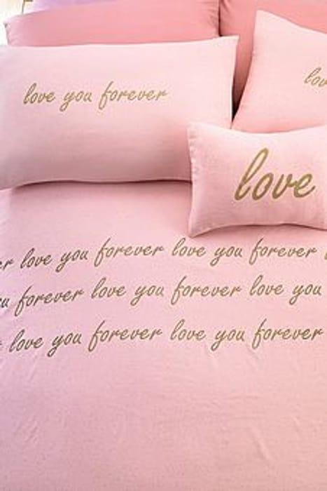 Love You Forever Duvet Set