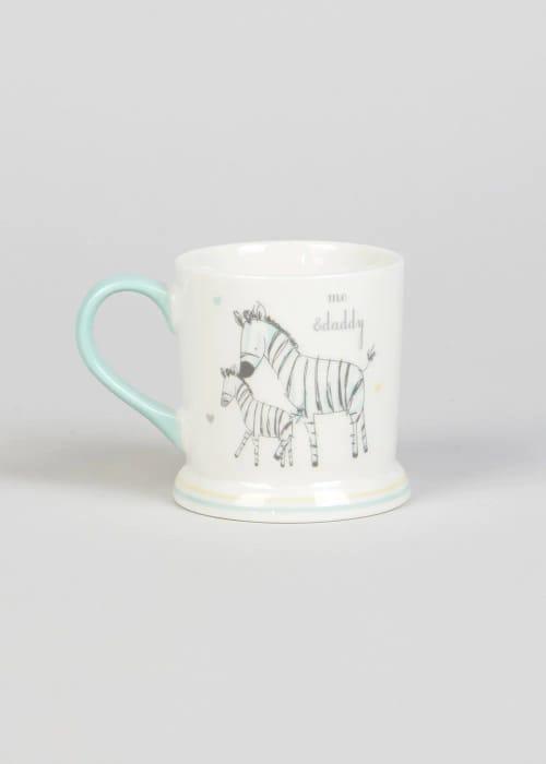 Baby Zebra Mini Mug HALF PRICE