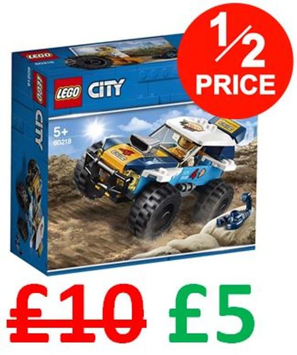 1/2 PRICE at AMAZON! LEGO Desert Rally Racer (Amazon Add-on Item)