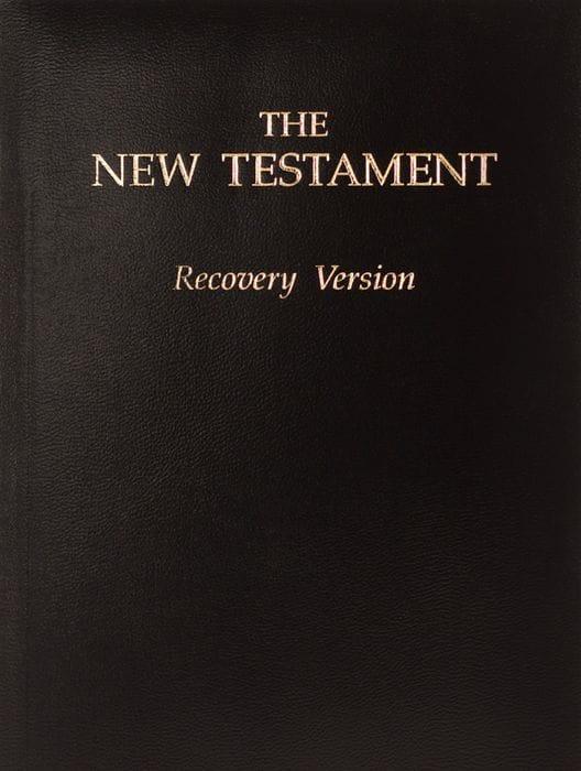 Free Study Bible