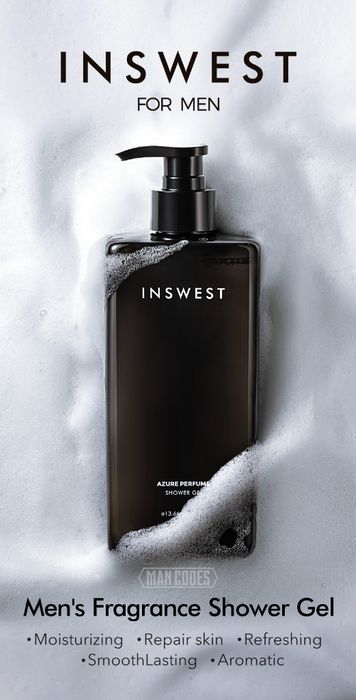 Free INSWEST Perfumed Shower Gel