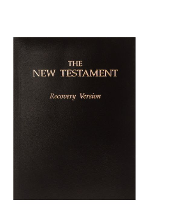 Get Your Copy Of The New Testament From The UK FREE BY POST