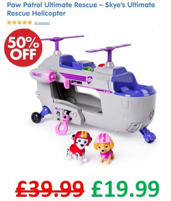 HALF PRICE! Paw Patrol Ultimate Helicopter