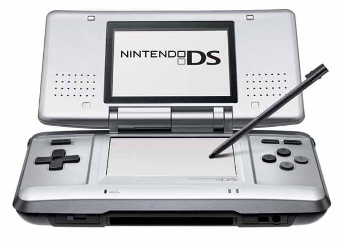 Nintendo DS (Used)