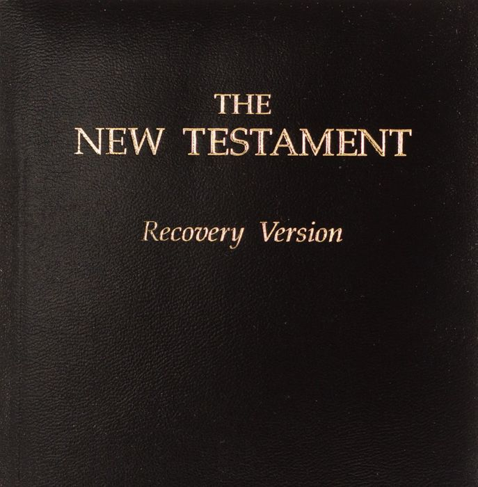 Free Copy of the New Testament Bible.