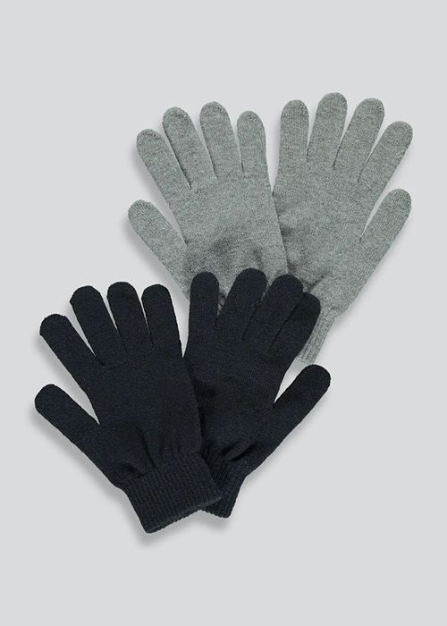 Only 50p 2 Pack Magic Gloves