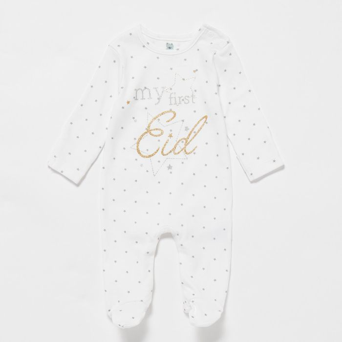 Bluezoo - Babies White 'My First Eid' Cotton Sleepsuit
