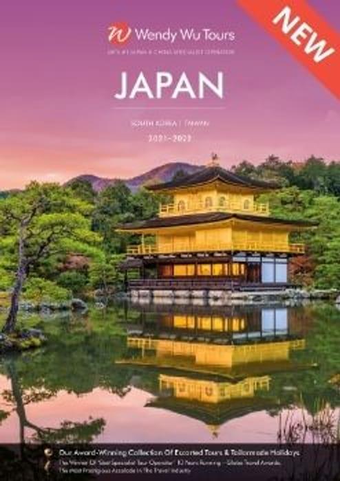 Free Holiday Brochure