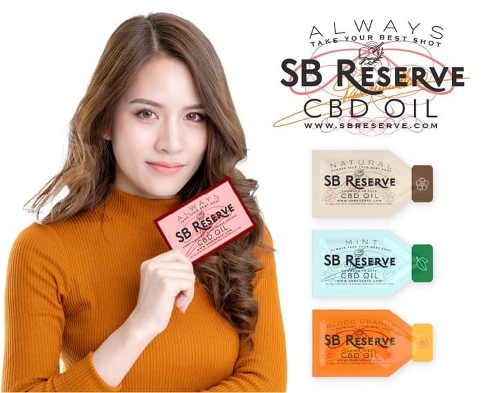 SB Reserve CBD Oil