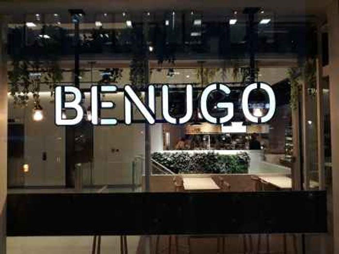 Benugo - Free Muffin and Coffee