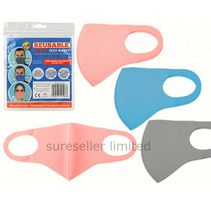 Face Mask Reusable Mask Washable Adult Mask Face Covering - Only £0.99!