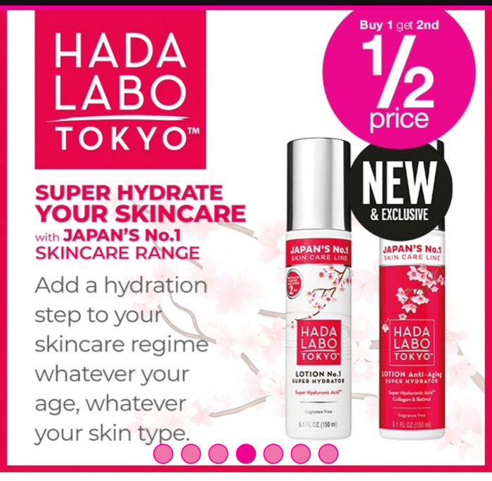 Buy 1 Get 2nd 1/2 Price on Selected Hada Labo
