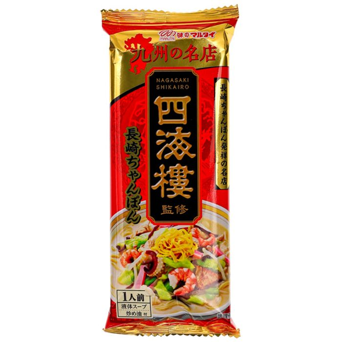 Marutai Shikairo Style Chanpon Noodles