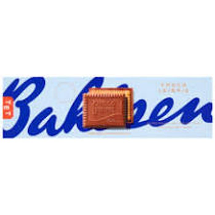 Bahlsen Leibniz Biscuits 125g (Dark/White/Milk / Chocolate Orange) - £1@Asda