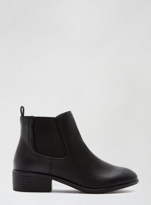 Maple Chelsea Boots Enter Code VCUKXDPDEL