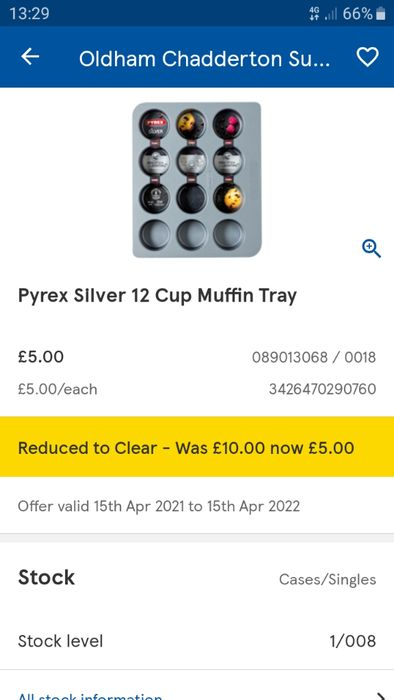Pyrex Silver 12 Cup Muffin Tray
