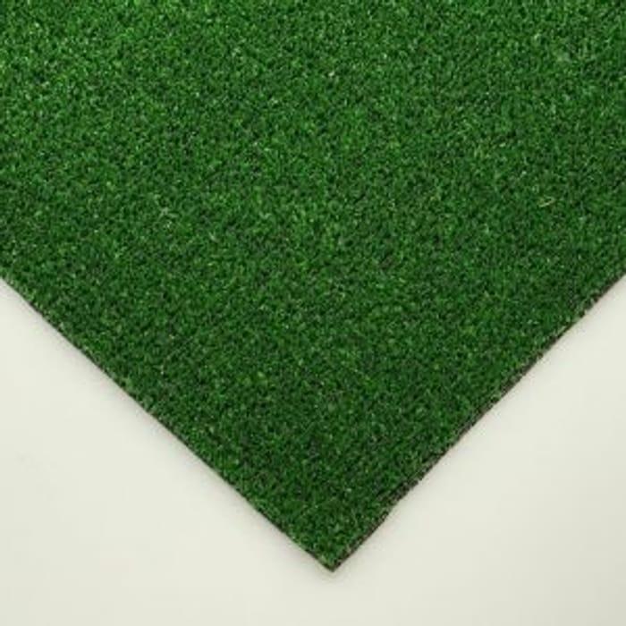 Free - Artificial Grass Samples