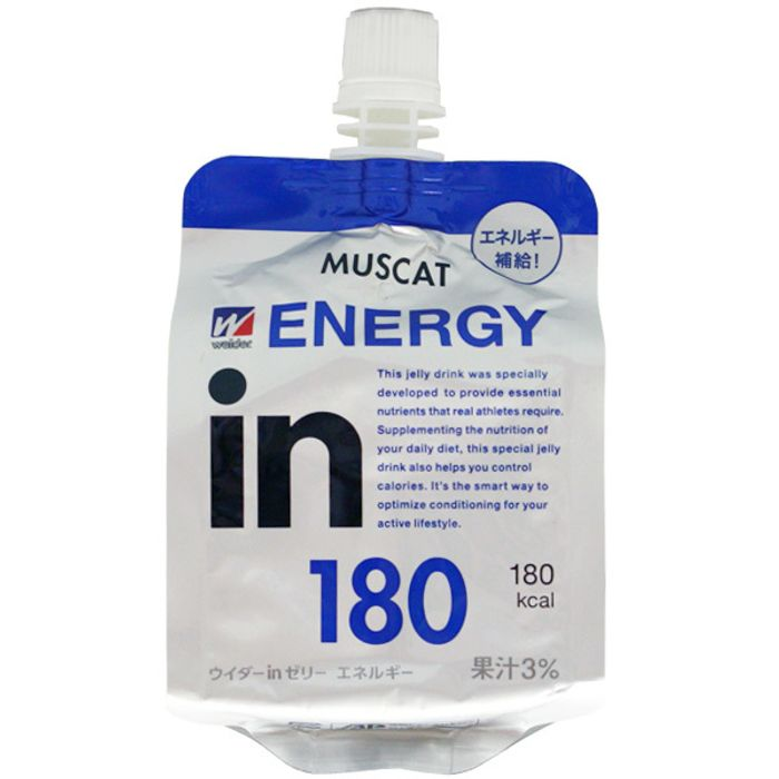 Morinaga Muscat Jelly Energy Drink