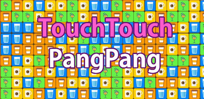 TouchTouchPangPang Puzzle - Usually £0.69