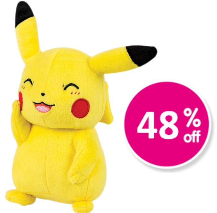 Pokemon Pikachu 8 Inch Plush Toy - PRE-ORDER from AMAZON