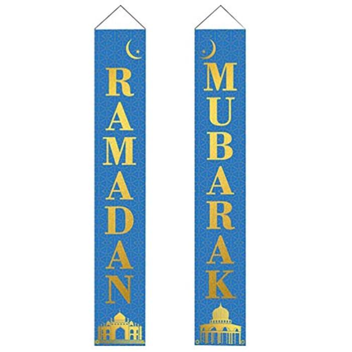 TOYANDONA Ramadan Mubarak Door Banner Eid Muslim Party Porch - Only £1.99!