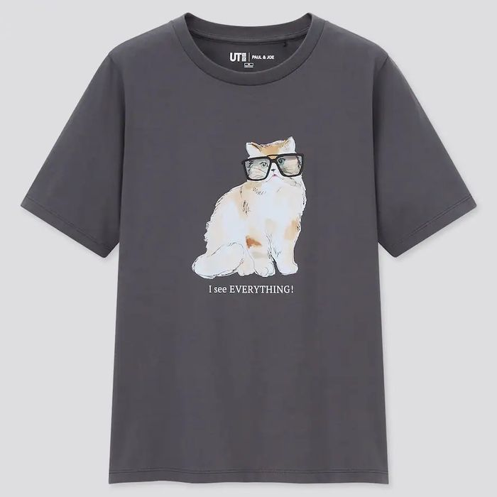 I See EVERYTHING! T-Shirt (Size XS)
