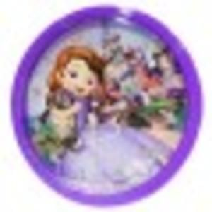 Sofia the first Wall Clock