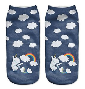Unicorn Socks - 16 Designs - from 62p (To 99p) - Free Delivery