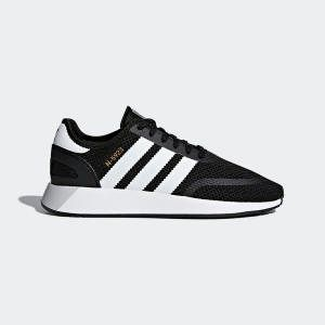 Adidas Originals N-5923 Unisex Trainers Only £27.98