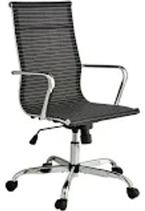 Argos Home Sleek Mesh Back Chair