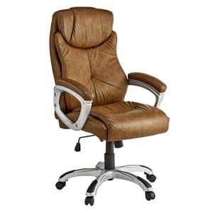 Argos X Rockers Chair with Sound
