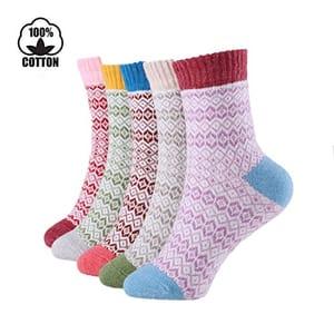 Warm Cotton Socks (5 Pack) - Only £1.99 Delivered!