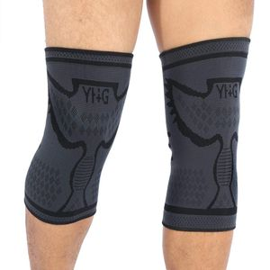 51% off Knee Support Brace Sleeve