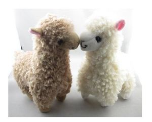 Llama Plush Toy 23cm White - FREE DELIVERY