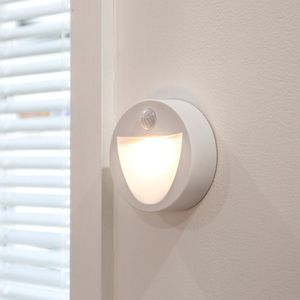 Festive Lights - Battery Nightlight with Motion Sensor Now Only £1.99 - save 75%