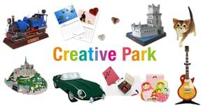 Free Downloads of PaperCraft Models